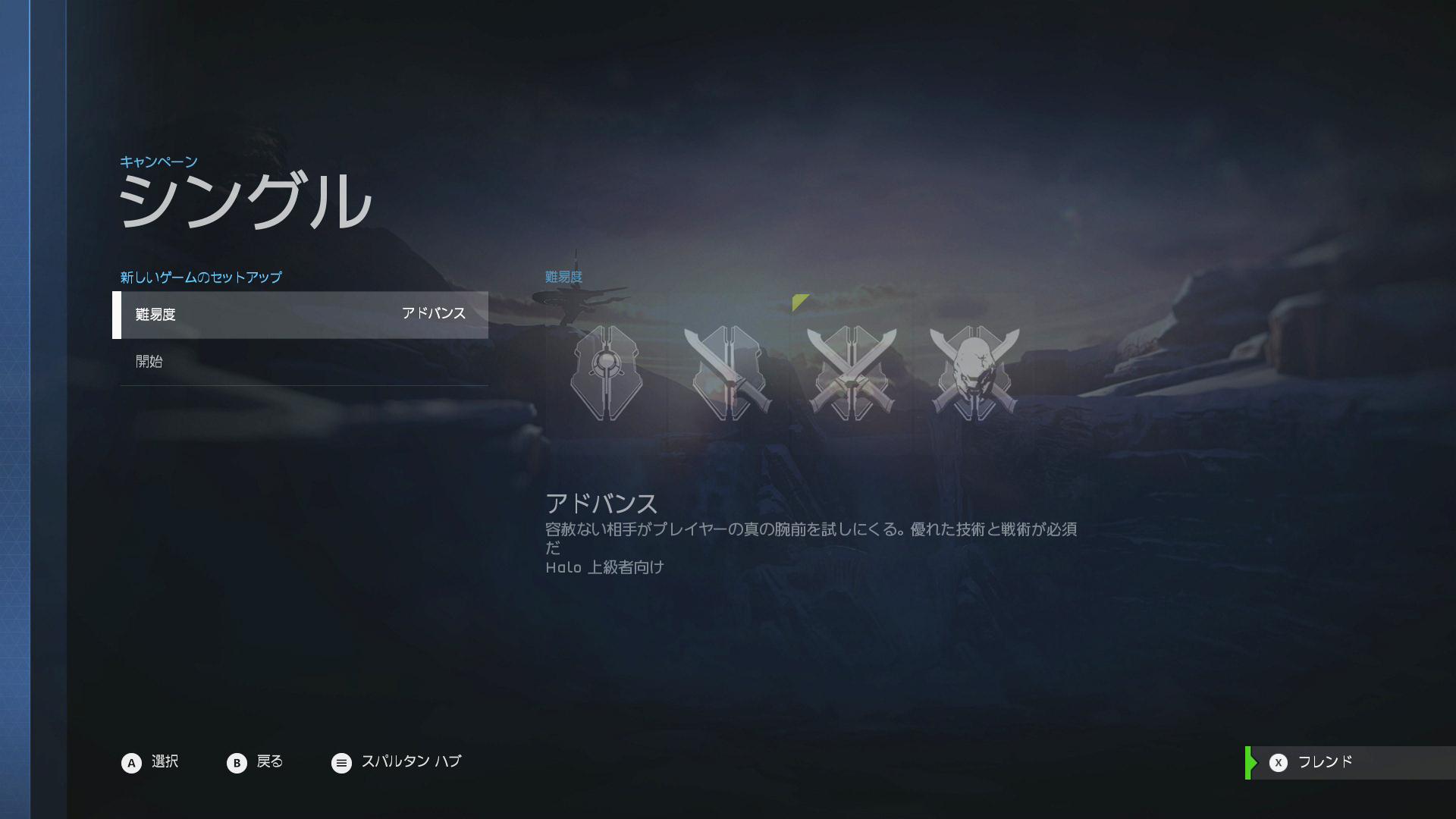 HALO5_01_01.jpg