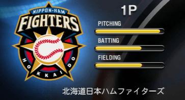 北海道日本ハムファイターズ プロ野球スピリッツ2015 ver1.10