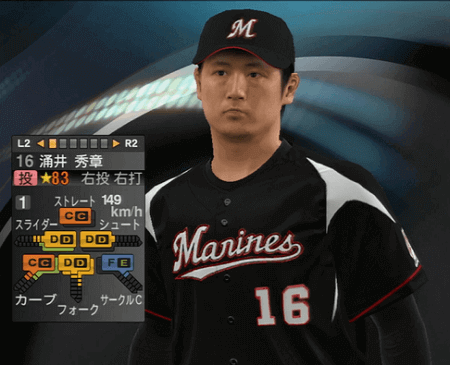 涌井 秀章 プロ野球スピリッツ2015 ver1.10