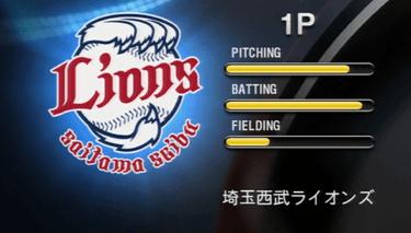 埼玉西武ライオンズ プロ野球スピリッツ2015 ver1.10