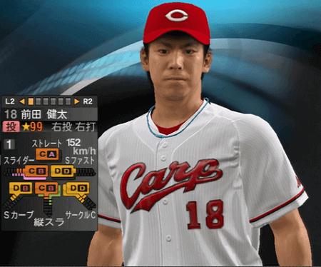 前田健太 プロ野球スピリッツ2015 ver1.10