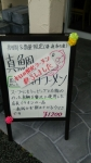 co粋 看板 15.11.10