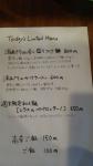 coi.coi 限定メニュー 16.4.2