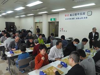 DSCF4346.jpg