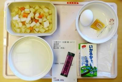 4月9日の朝食 五分粥