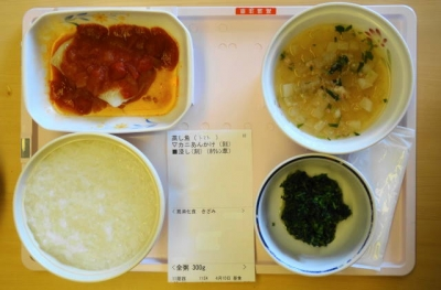 4月10日の昼食 全粥・刻み食