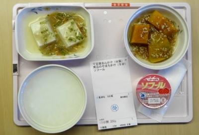 4月9日の夕食 五分粥
