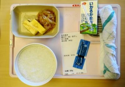 4月11日の朝食 全粥・刻み食