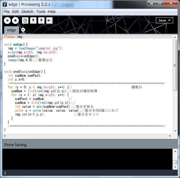 edge_program.png