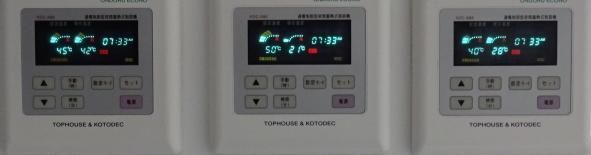DSC01602 (1)s