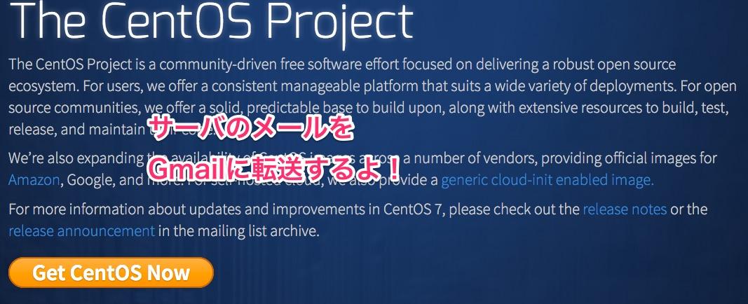 CentOS_Project.jpg