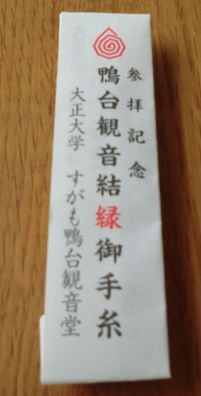 さざえ堂2