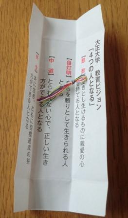 さざえ堂3