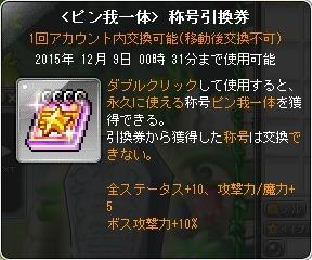 20151108_04