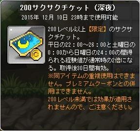 20151109_05