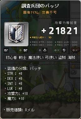 20151122_03