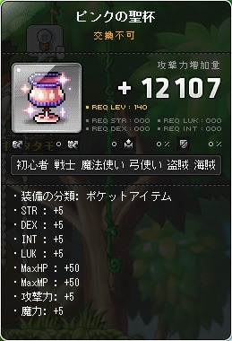 20151122_04