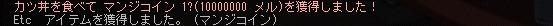 20151125_03