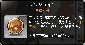 20151125_04
