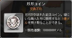 20151125_06