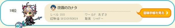 20151130_01
