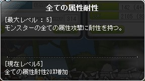 20151209_04