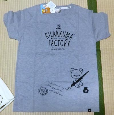 160324-リラックマTシャツ-2