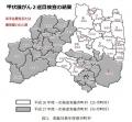 20151205fukushima.jpg