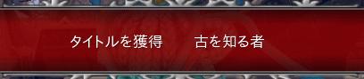 幻神バトルランク75