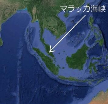 マラッカ海峡1