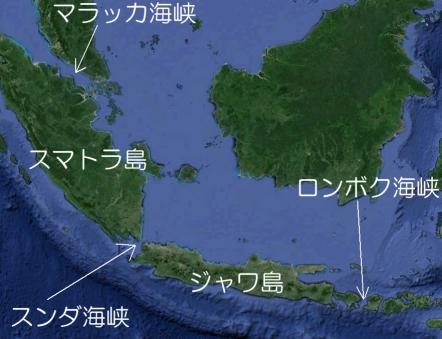 ロンボク海峡