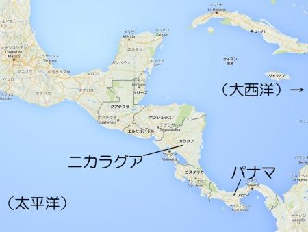 パナマ地峡