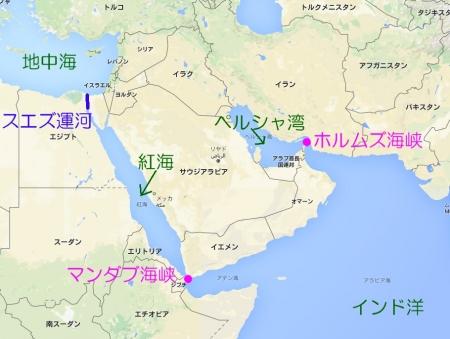 アラビア周辺の海峡