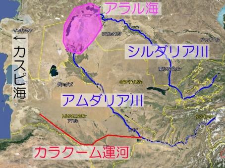 中央アジアの河川と運河