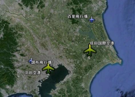 関東地方の飛行場1