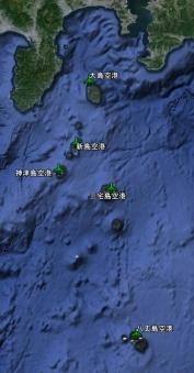 関東地方の飛行場2