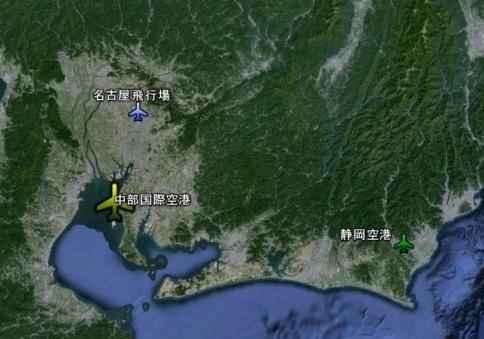 中部地方の空港
