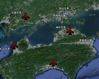中国四国地方の空港