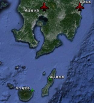 九州の飛行場3