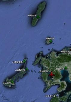 九州の飛行場2