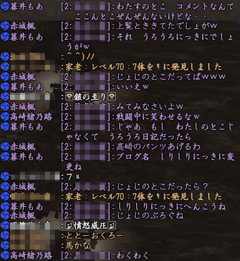 20151018-1.png