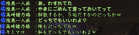 20151124-4.png