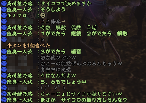 20151124-5.png