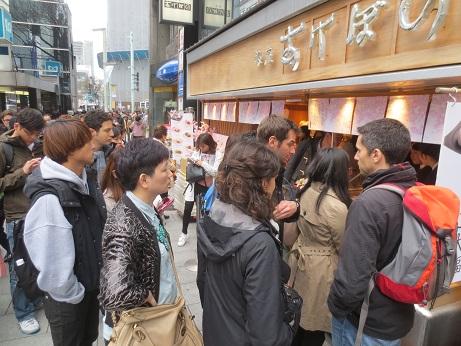 銀座桜餅列