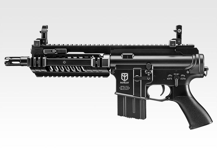 M4patriot.jpg