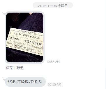 無題20151006-1