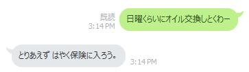 無題20151006-3