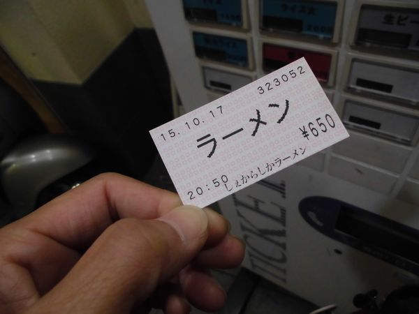 CIMG46821.jpg
