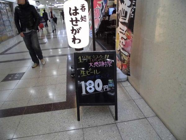CIMG50151.jpg