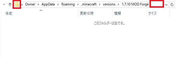 minecraft forge-14